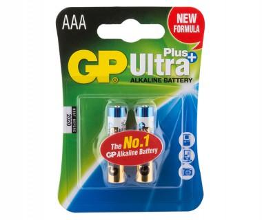 GP AAA Alkaline Batteries (Pack of 2)