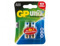GP AAA Alkaline Batteries (Pack of 2)